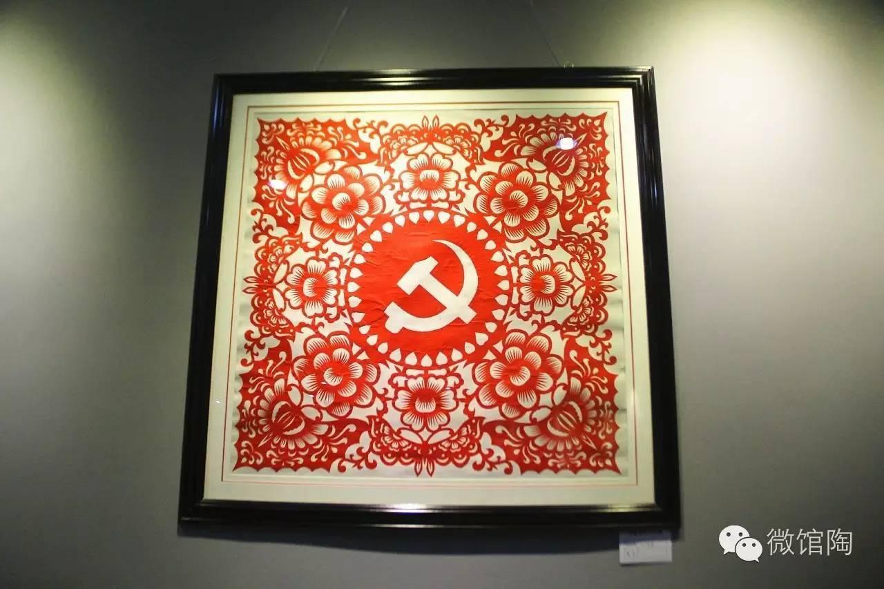郭敏剪纸作品展喜迎七一喜迎建党95周年,我县实验小学老师郭敏带
