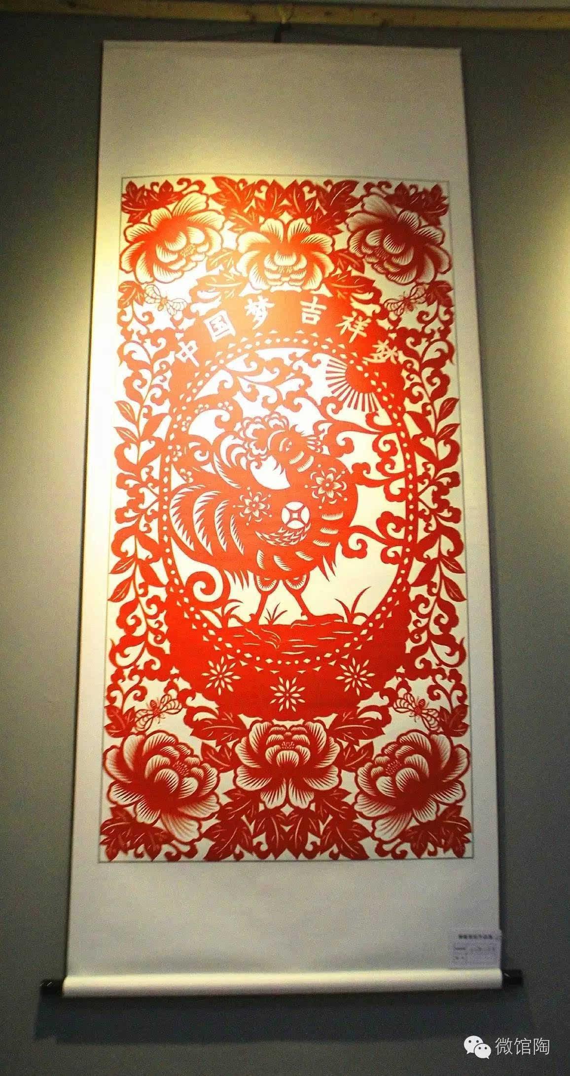 中国梦系列剪纸图片