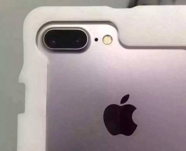 台积电16nm独家代工:iPhone 7 A10处理器马上出货的照片