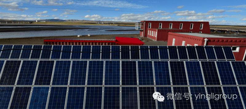 英利建设的三江源光伏电站,助力三江源生态保护 3创新驱动图片