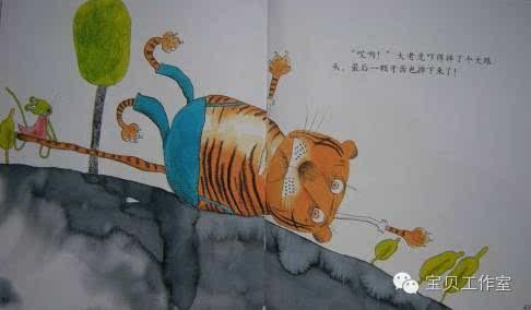 福旭舅舅讲故事 没有牙齿的大老虎
