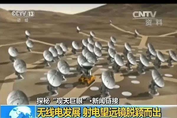 """""""观天巨眼FAST""""即将完工:中国又一项世界之最的照片 - 2"""