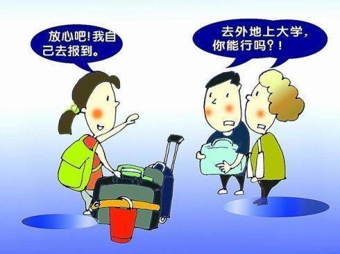 父母去送赴美留学的孩子怎么办美国签证?