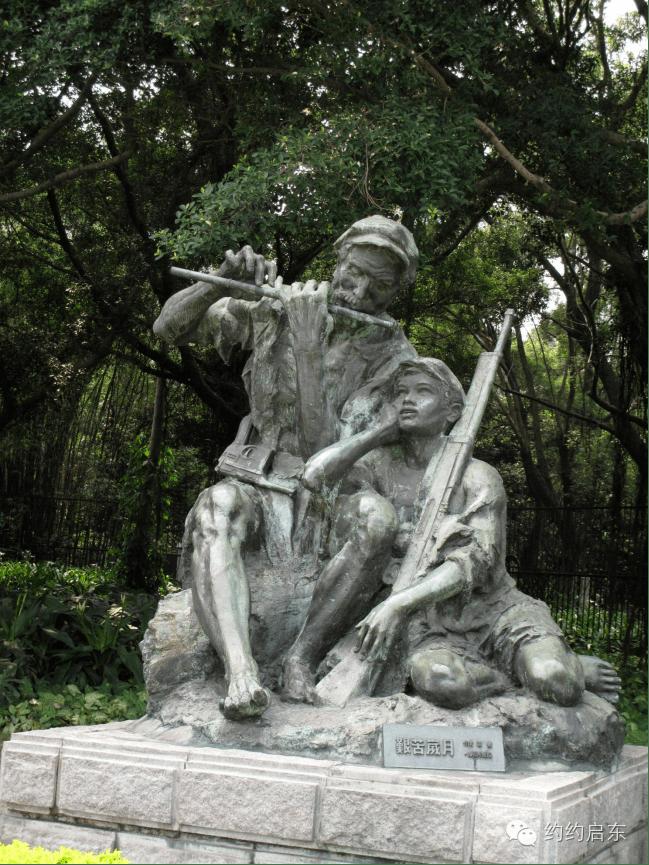 长征这段艰苦的岁月             雕塑家创作的以中央红军到达吴起镇