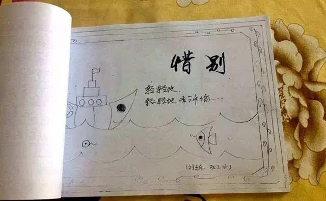 """""""离别的不舍化作浓浓的感恩之情""""合阳农村小学里的一图片"""