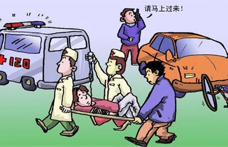 2016年福建省交通事故赔偿标准出炉!具体要这么算!图片
