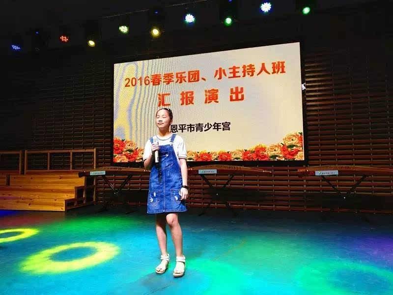 刘洁雯独唱《时间煮雨》.   梁镇宇表演小提琴独奏《D大调第五协奏