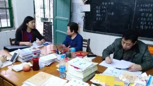 柳北区一民办小学超标准处罚被收费-搜狐四数学小学年级题规律图片