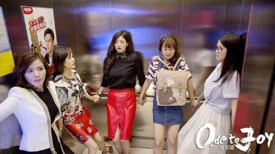 电梯19楼急坠 美女追《欢乐颂》保命的照片 - 1