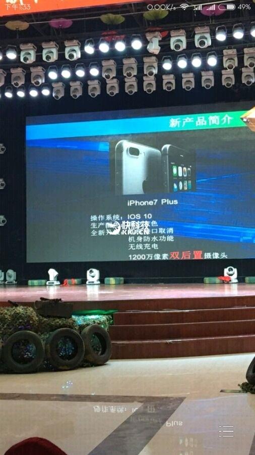确认双摄像头 iPhone 7 Plus新功能齐曝光的照片 - 2