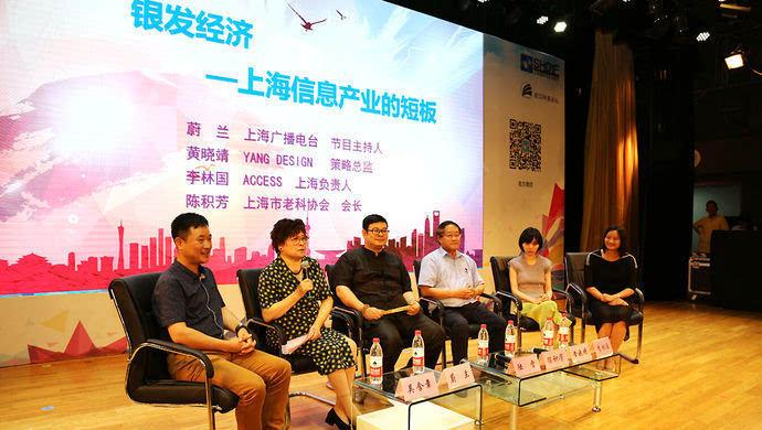 2020年上海市60岁以上人口数_上海市人口密度分布图