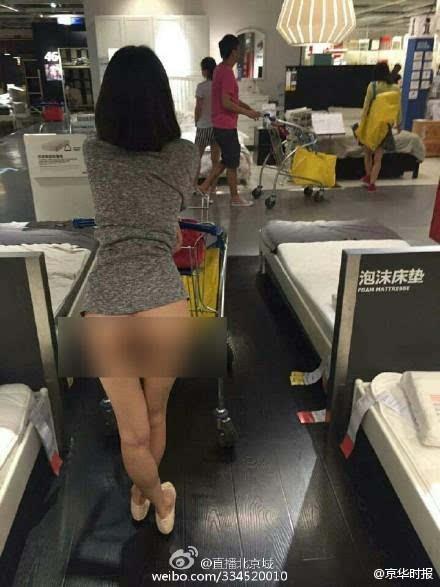 宜家商场不雅照女子资料照片遭人肉 警方称不宜传播