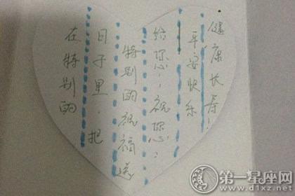 最简单的重阳节爱心卡片制作图片