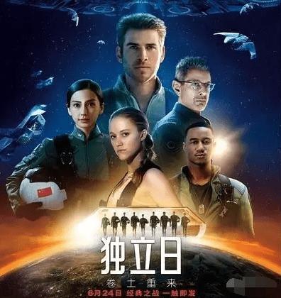 2019话语烂片排行榜_2019暑期档烂片排行榜, 上海堡垒 只能第二,第一亏损