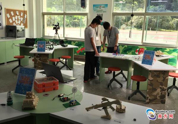 全国首个国防科技创客空间深圳成立图片