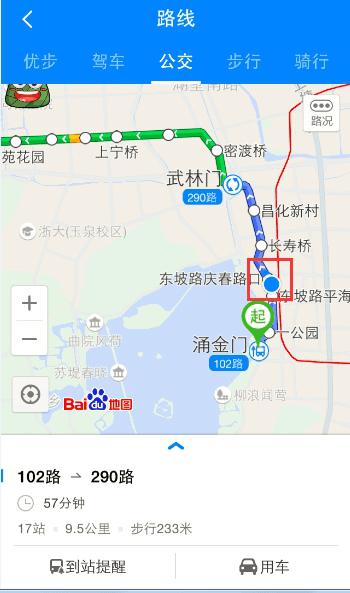 (公交行驶中百度地图定位标随时移动)