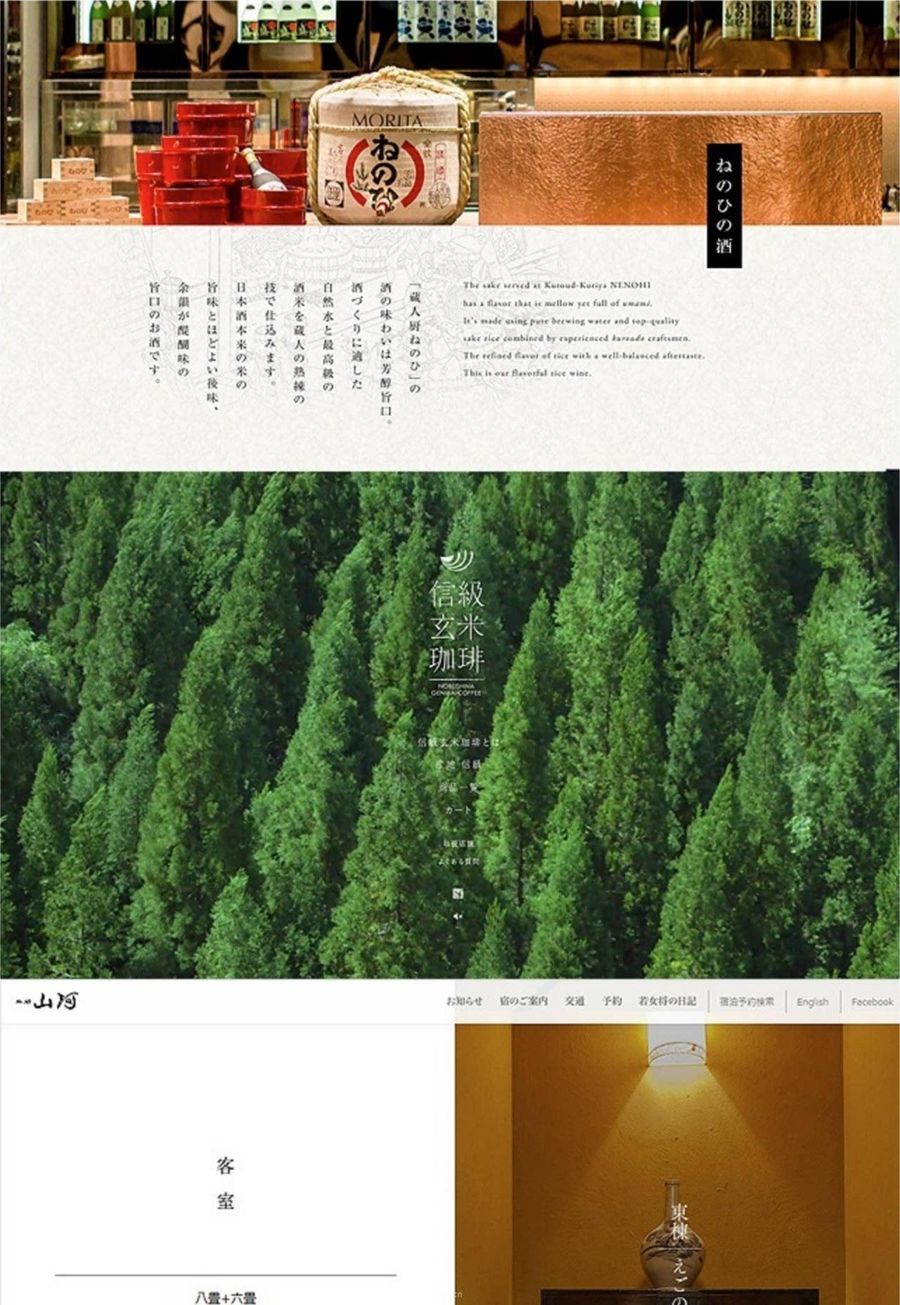大家思考一下,为什么日文排版基本上都用竖排呢?