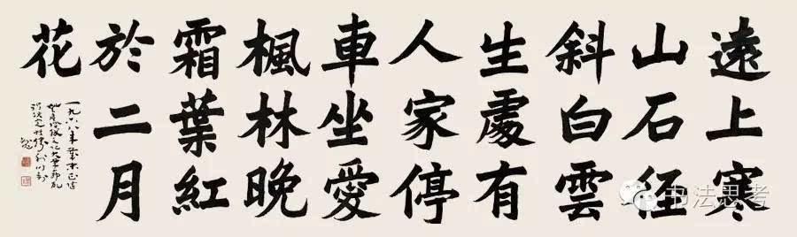 康生:我的书画水平和齐白石差不多 - 国色天香 - 陈元欣艺术画舫欢迎您
