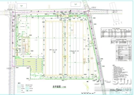 铁建重工高端地下装备制造第二产业园区项目开工