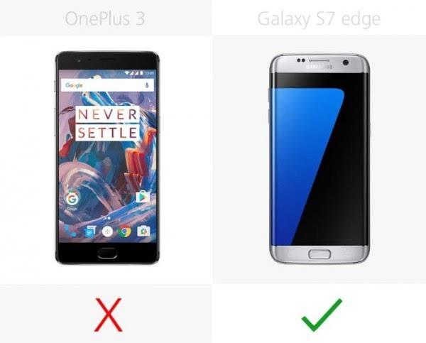 大内存或弧形屏?一加3和Galaxy S7 edge规格对比的照片 - 9