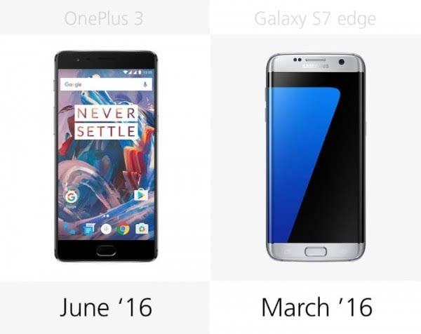 大内存或弧形屏?一加3和Galaxy S7 edge规格对比的照片 - 25