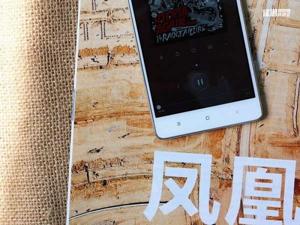 加量不加价:红米手机3S性能评测的照片 - 4