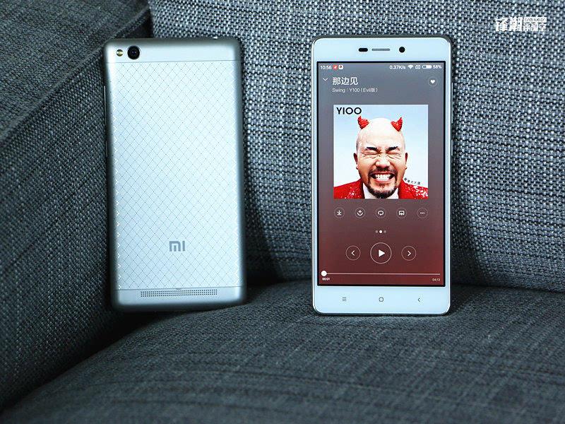 加量不加价:红米手机3S性能评测的照片 - 19
