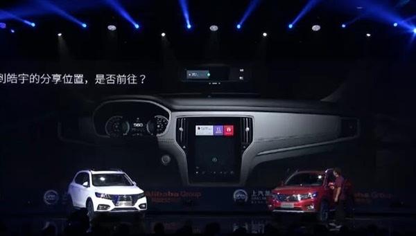 首款YunOS互联网汽车上市:流量终身免费的照片 - 1