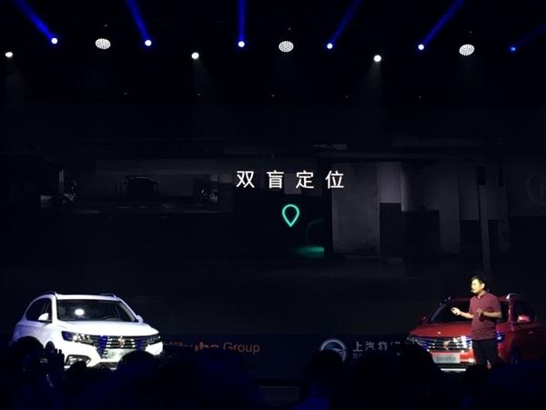 首款YunOS互联网汽车上市:流量终身免费的照片 - 3