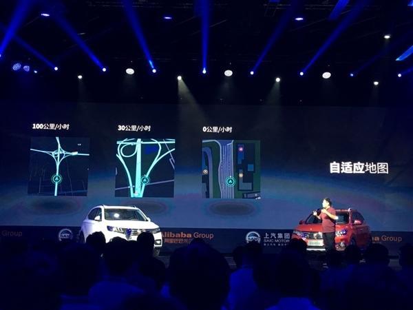 首款YunOS互联网汽车上市:流量终身免费的照片 - 4