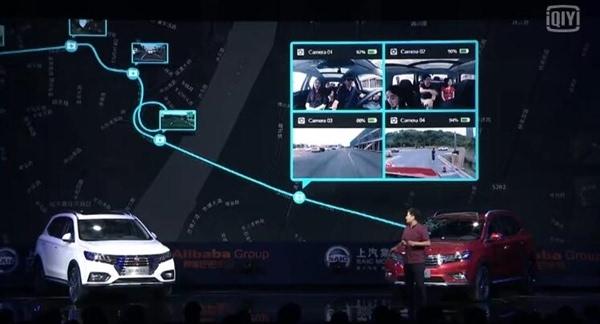 首款YunOS互联网汽车上市:流量终身免费的照片 - 5