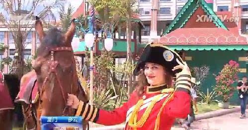 厦门灵玲国际马戏城本月15日重装开业