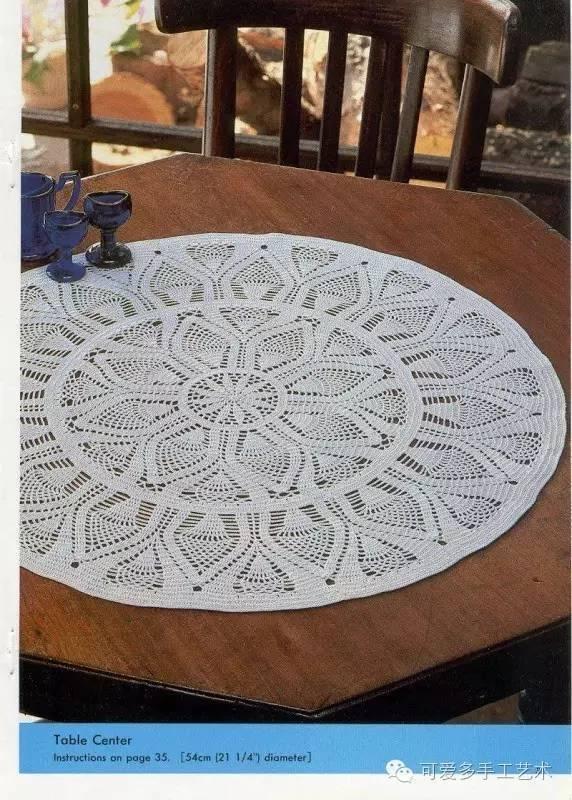 钩针蕾丝桌垫床罩大全(附图解)