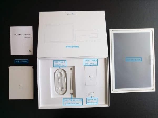 商务办公便捷之选:华为MateBook初上手体验的照片 - 5