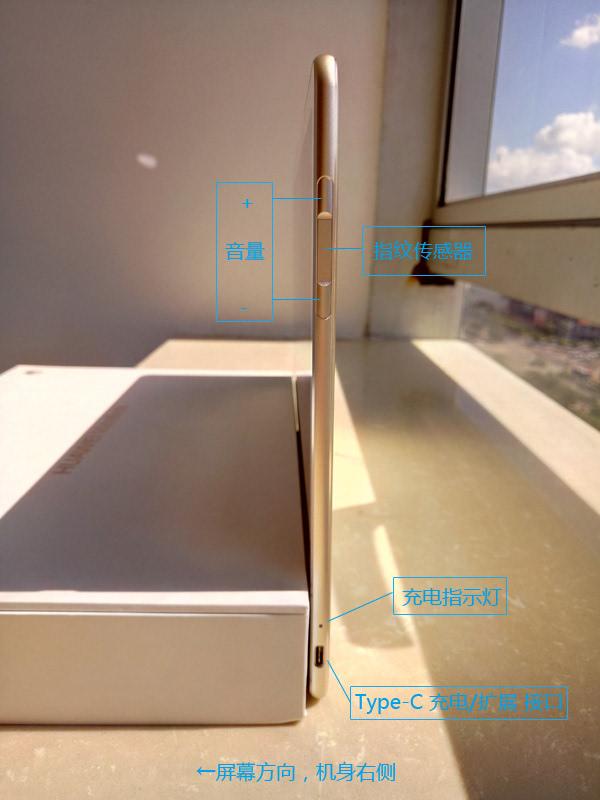 商务办公便捷之选:华为MateBook初上手体验的照片 - 8