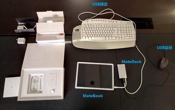 商务办公便捷之选:华为MateBook初上手体验的照片 - 30