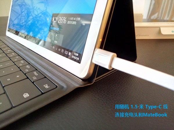 商务办公便捷之选:华为MateBook初上手体验的照片 - 37