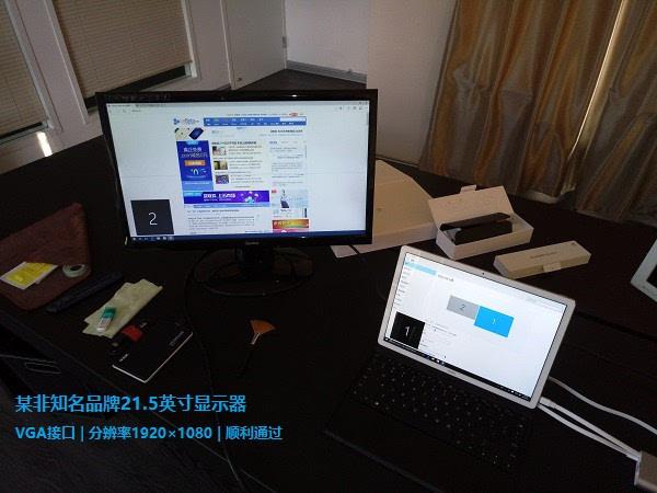 商务办公便捷之选:华为MateBook初上手体验的照片 - 44