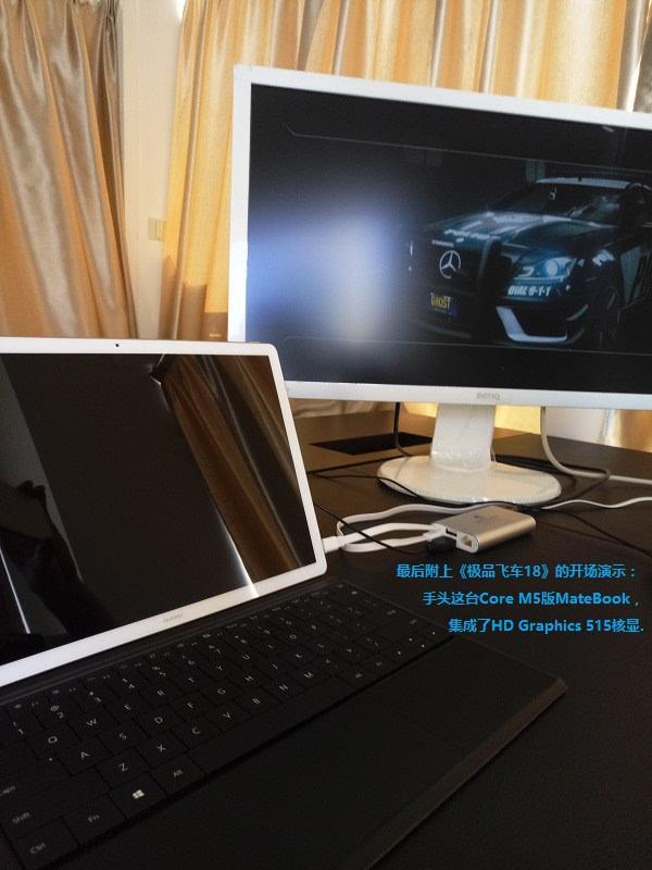 商务办公便捷之选:华为MateBook初上手体验的照片 - 46