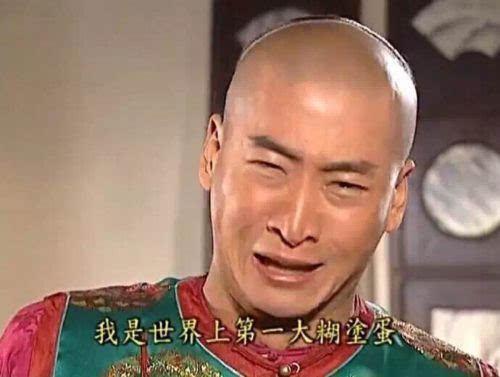 """[娱乐]""""尔康表情包""""红翻 周杰气:好意思说我鼻孔大?图片"""