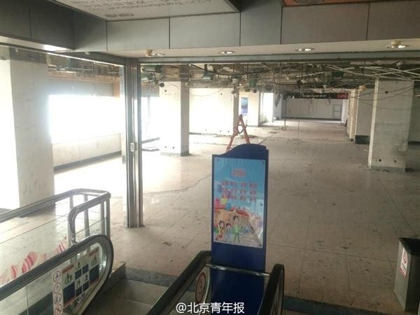 时代终结 – 北京海龙电子城停业的照片 - 5