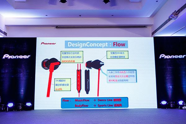 先锋推Lightning耳机:配色时尚 支持降噪的照片 - 2