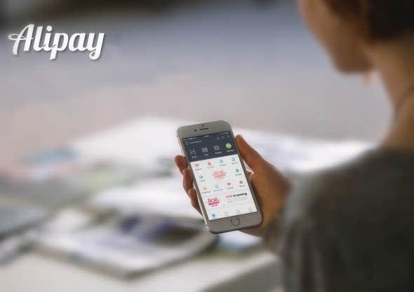 """支付宝发布""""Alipay+""""计划 推进全球化布局的照片"""