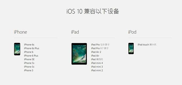 苹果发布iOS 10、macOS Sierra公测版的照片 - 11