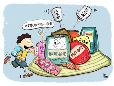 杭州市危害食品安全周报实施v周报漫画正式举报办法行为图片