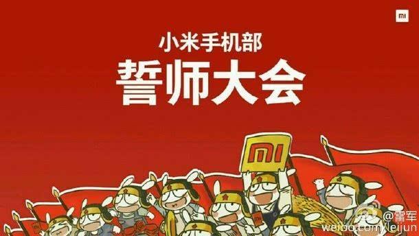 刘昊然成为红米手机第三位代言人的照片 - 3