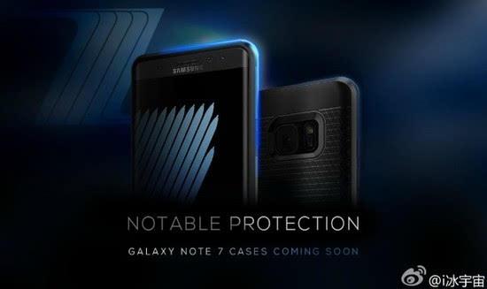 三星Galaxy Note 7最新真机正反渲染图曝光的照片