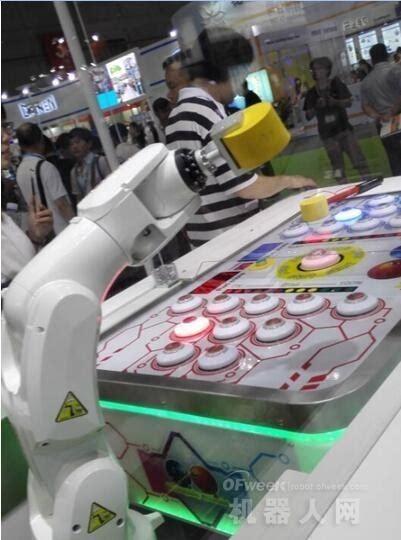 OS2016 机器人巨头最新企业发展动态