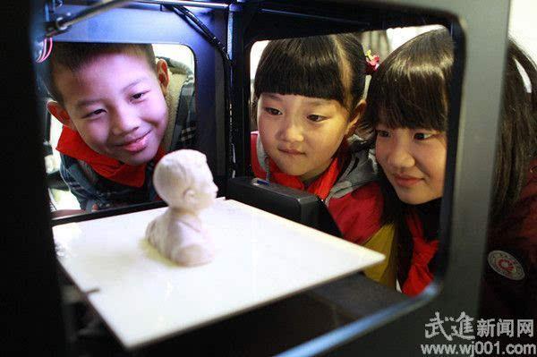 武进工业设计园暑期送福利3D打印朋友免费体课程圈视频高清图片