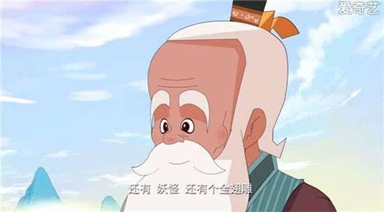 《新葫芦兄弟》开播:葫芦娃变萌 妖精变老的照片 - 1